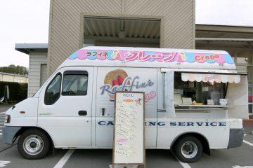 クレープ屋さん♪スウィートキッチンラフィネ♪5月営業日のおしらせ(^^)